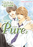 タクミくんシリーズ Pure 2 タクミくんシリーズ Pure 2 (あすかコミックスCL-DX)