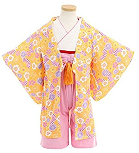 yoshi edward Kids Girls Japanese Princess Halloween Costume Kimono Yukata Dress Up & Role (Yukata Halloween Costume)