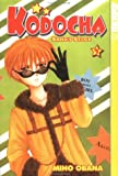 Kodocha: Sana's Stage (Kodocha), Vol. 7