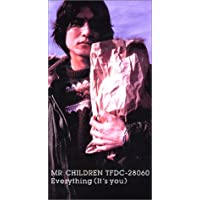Everything(Its You)