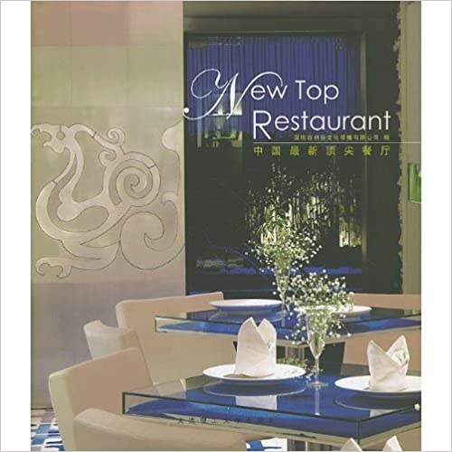 New Top Restaurant (English and Chinese Edition)