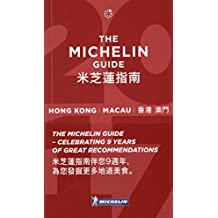 MICHELIN Guide Hong Kong & Macau 2017: Hotels & Restaurants