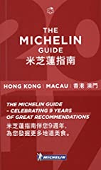 With recommendations to 300+ restaurants and 60+ hotels, the          MICHELIN Guide Hong Kong & Macau 2017          presents great places to eat and stay. Updated annually, the guide appeals to all budgets and tastes. Dec...