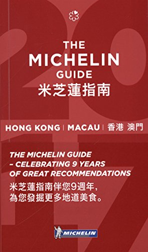 MICHELIN Guide Hong Kong & Macau 2017: Hotels & Restaurants (Michelin Red Guide) (Chinese and...