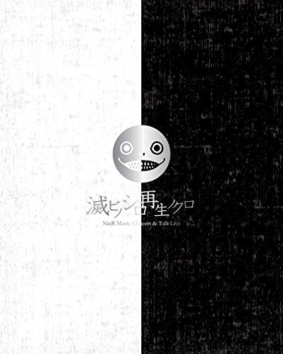 NieR Music Concert & Talk Live Blu-ray <<滅ビノシロ 再生ノクロ>>