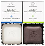 Drunk Elephant Baby Juju + Baby Pekee Travel Duo - Exfoliating Face Wash and Moisturizing Bar Soap. (2 oz each)