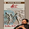KiMu KiPi Audiobook by  Madhan Narrated by Charles K