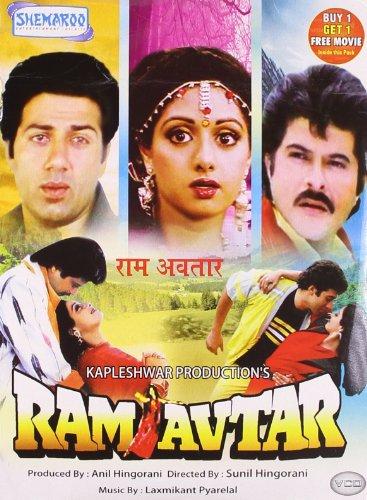 Ram Avtaar video_cd