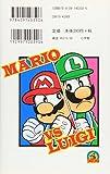 Super Mario-kun (36) (Colo Dragon Comics) (2007) ISBN: 4091403506 [Japanese Import]