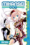 Mikansei No. 1 Volume 1, Majiko, 1427816026