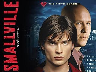 SMALLVILLE/ヤング・スーパーマン シーズン5