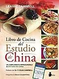 El libro de la cocina del Estudio de China (Spanish Edition)
