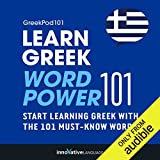 Learn Greek - Word Power 101: Absolute Beginner Greek #3