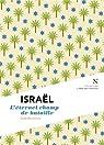Israël : Les blessures d'un destin par Marcovitch