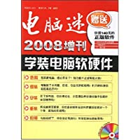 http://ec4.images-amazon.com/images/I/51PJwsyjo6L._AA200_.jpg