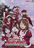 DVD : Love Hina Christmas Movie