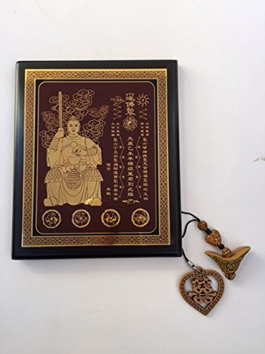 2015 Tai Sui Plaque for Feng Shui