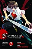 img - for Higurashi When They Cry: Abducted by Demons Arc, Vol. 2 - manga book / textbook / text book