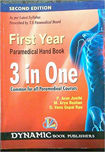 Buy first year paramedical handbook common to all paramedical buy first year paramedical handbook common to all paramedical courses book online at low prices in india first year paramedical handbook common to all fandeluxe Choice Image