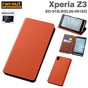 4c04de3817 Amazon | レイ・アウト Xperia Z3 ケース (SO-01G / SOL26 / 401SO) 純正 ...