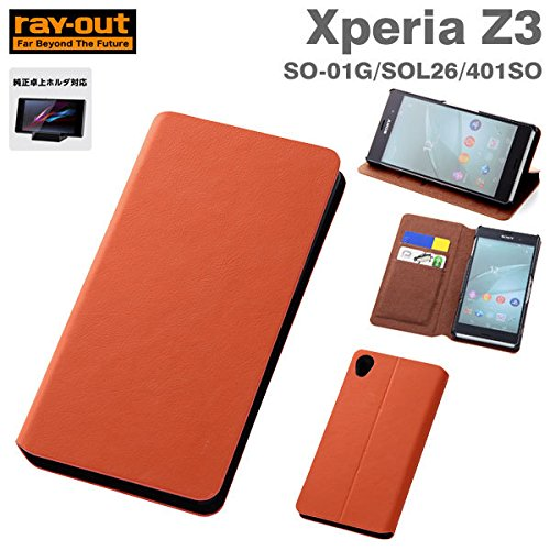 [Original Retail Packaging] Hamee Sony Xperia Z3 Case - Wallet PU Leather Case Flip Cover Built-in Card Slots & Stand for Sony Xperia Z3 - Premium Classic Leather Case with Retail Packaging for Xperia Z3 (Orange)