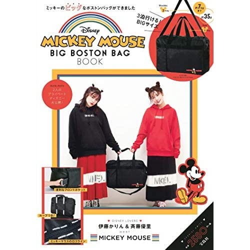 Disney MICKEY MOUSE BIG BOSTON BAG BOOK 画像