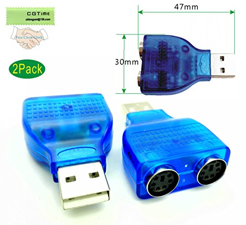 CGTime (2-Pack)Blue Mouse Keyboard USB A Male to Dual PS/2 Female Connector Adapter,New USB Male to 2 PS/2 Female Active Adapter T-splitter 6 Pin Mini Din Splitter