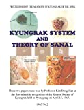 img - for Kyungrak System and Theory of Sanal: Full Colour Edition book / textbook / text book