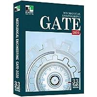 Gate-Mechanical (2020)