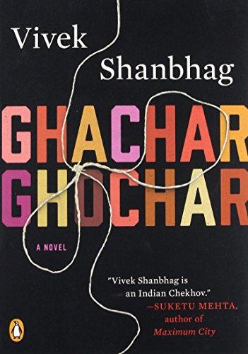 Book Cover: Ghachar Ghochar: A Novel
