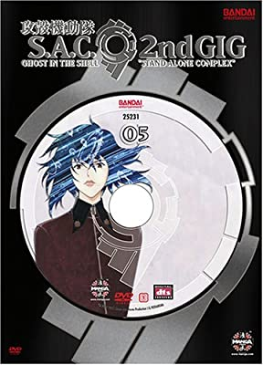 Ghost in the Shell 5: Stand Alone Complex 2nd Gig Reino Unido DVD: Amazon.es: Cine y Series TV