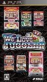We Love JUGGLER