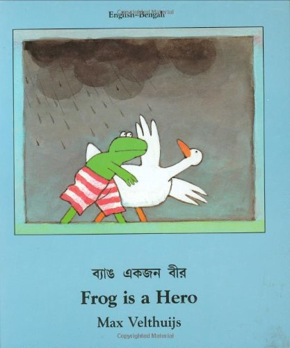 Frog Is a Hero (English–Bengali) (Frog series) by Milet Publishing