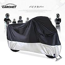 バイクカバー-CARCHET車体カバー レインカバー 防水 耐熱 防塵 オー...