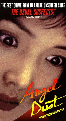 Angel Dust [Vhs]