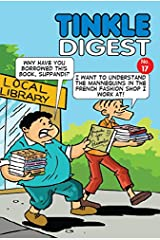 Tinkle Digest  17 Kindle Edition