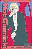 Hot Gimmick, Miki Aihara, 1421501090