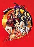 Dramatic Create Beniiro Tenjyo Ayakashi Kitan Futaai PS Vita SONY Playstation JAPANESE VERSION