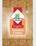 Organic Sesame Crunch Candy (Chikki) with Jaggery, 1.1 Pounds (Pack of 5 X 3.5 Oz) NO Additives and NO Preservatives, USDA Certified Organic - 24 Mantra Organics