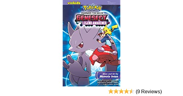 Amazon Com Pokemon The Movie Genesect And The Legend Awakened