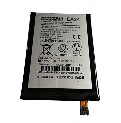 Replacement 2200mAh EX34 Battery For MOTOROLA XT912A, X Phone, Moto X, XT1060, Ghost, XT1058, XT1053