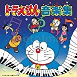 New 0746 Doraemon Ongakushuu Music CD Soundtrack BGM O.S.T Anime Japan