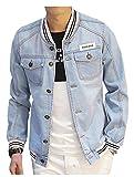 LifeHe Men's Denim Bomber Jacket Slim Fit 2017 (L, Light Blue)