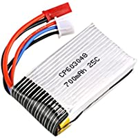 Voomall 7.4V 700mAh 25C Li-Po Battery For MJX X600 RC Quadcopter Drone Helicopter
