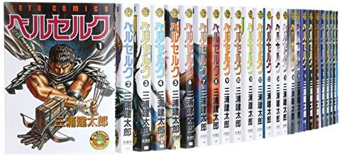ベルセルクコミック1-38巻セット(ジェッツコミックス)