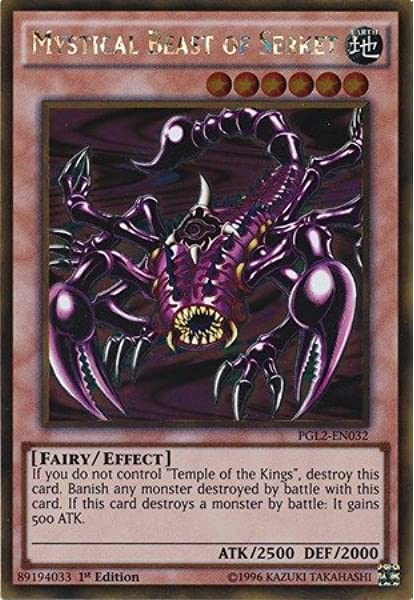 1st Edition Yugioh Gold Rare PGL2-EN056 Temple of the Kings