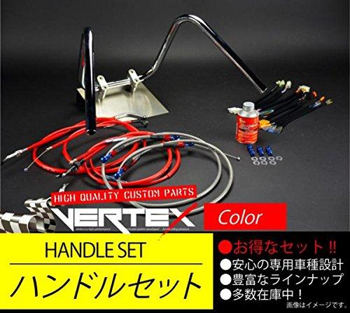 FTR223 アップハンドル セット しぼりアップハンドル 30cm レッドワイヤー メッシュブレーキホース B075HG8QWW