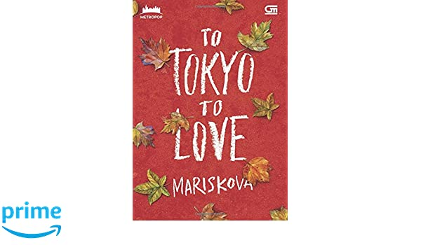 Mariskova goodreads giveaways
