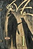 img - for Thom deVita : deVita Unauthorized by Thom deVita (2013-01-10) book / textbook / text book