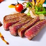 お年賀 [肉贈] A5 黒毛和牛 希少部位 ステーキ 食べ比べセット 3000円